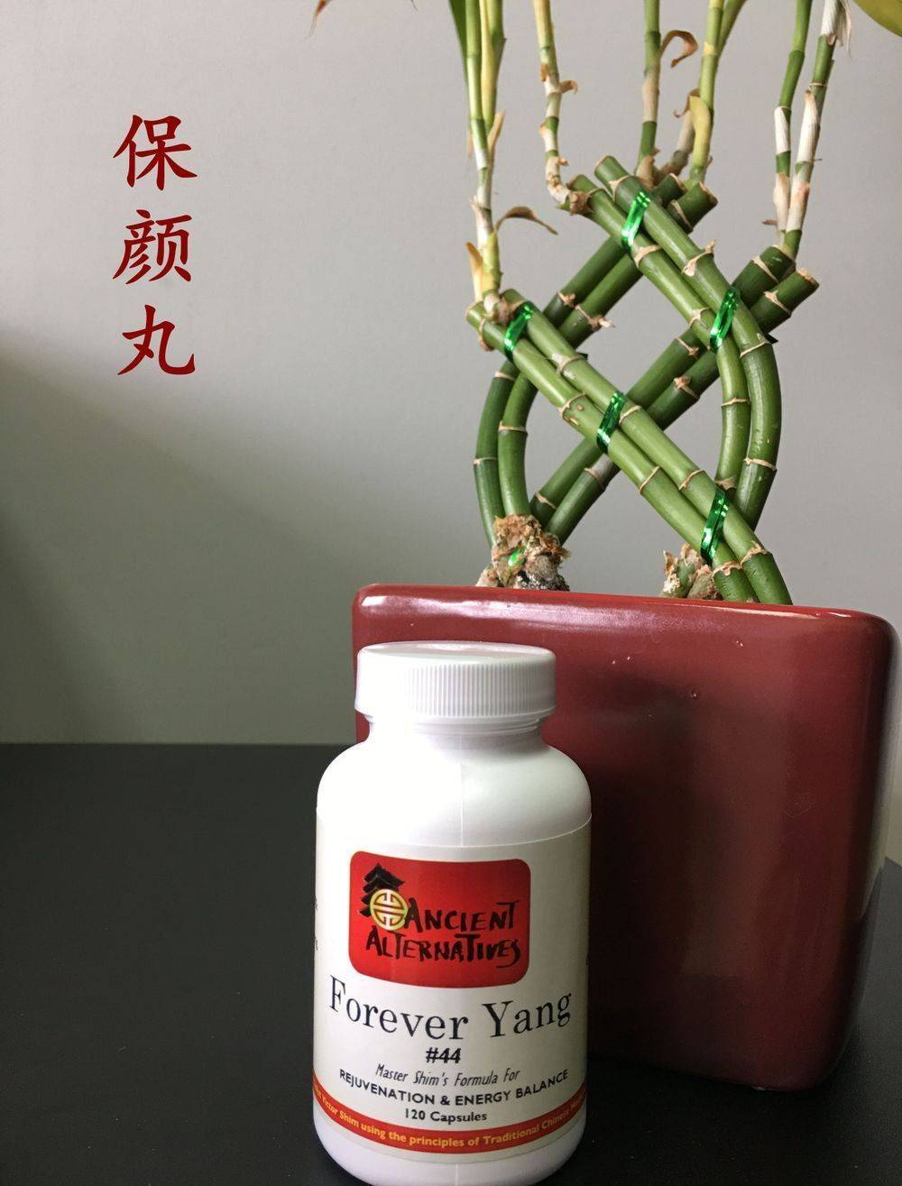 Tonify the blood and boost energy; activate cell rejuvenation; aid digestion; normalize blood pressure. (120 capsules)