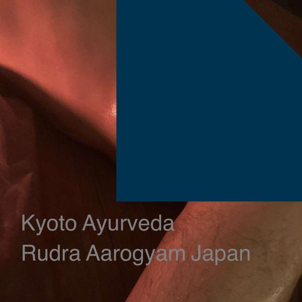 KYOTO AYURVEDA