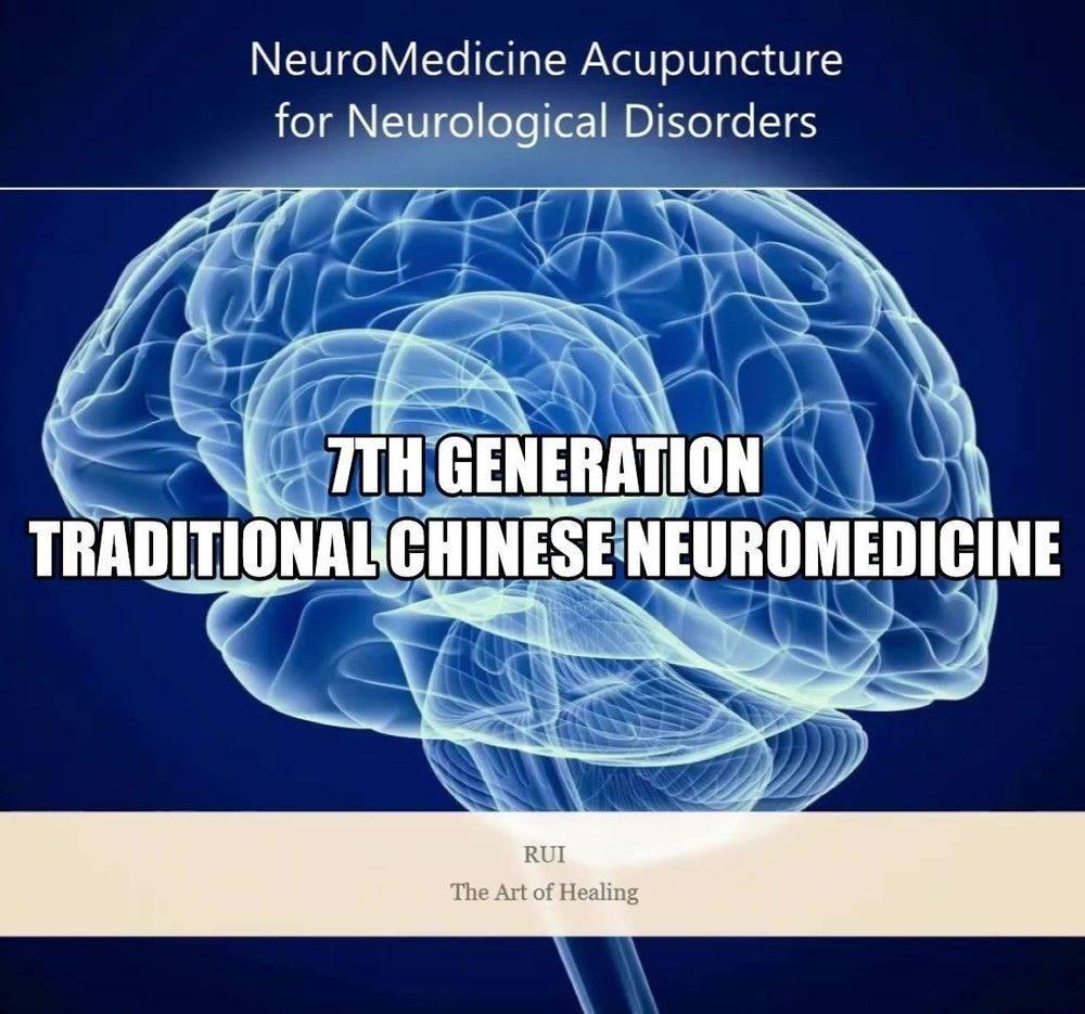 Autoimmune Neurology Acupuncture Treatment NY