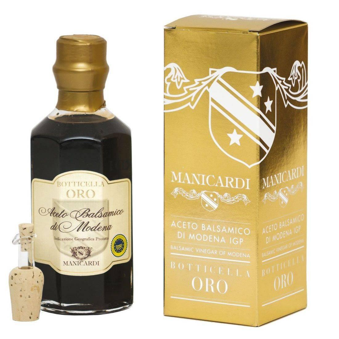 Aceto Balsamico, Botticella Oro,Manicardi,Aceto Balsamico di Modena