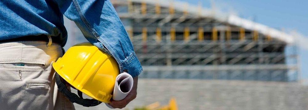 building inspection company San Jose CA