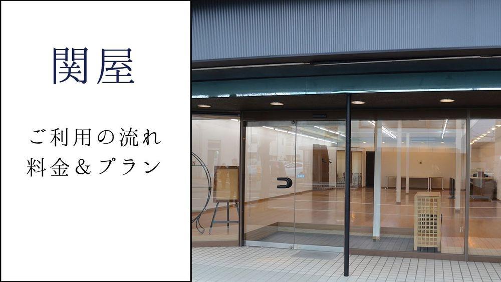新潟市関屋、燕市のピラティス教室|ライフ・ウィズ・ピラティス