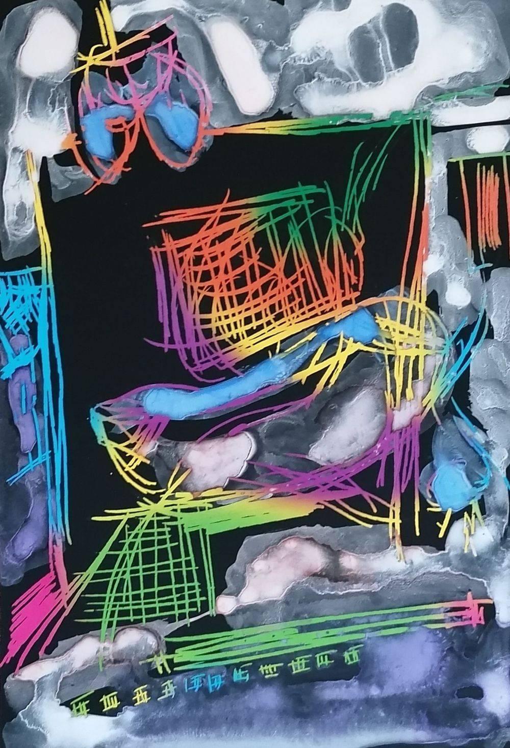 Aquarelle, Carte à gratter, Intérieurs, Natures mortes, Histoire de l'art, Dessin