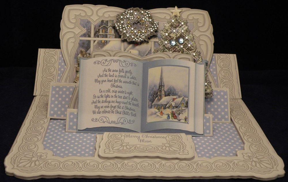 Christmas (Triple Easel Card)