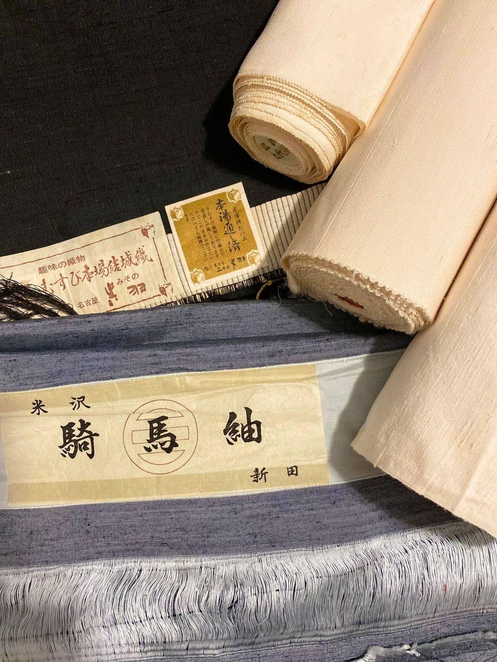 Hanna Yokozawa Farquharson textile art textile artist