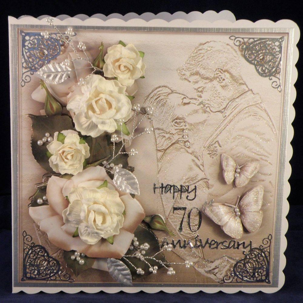 Wedding Anniversary Cream Card - 1
