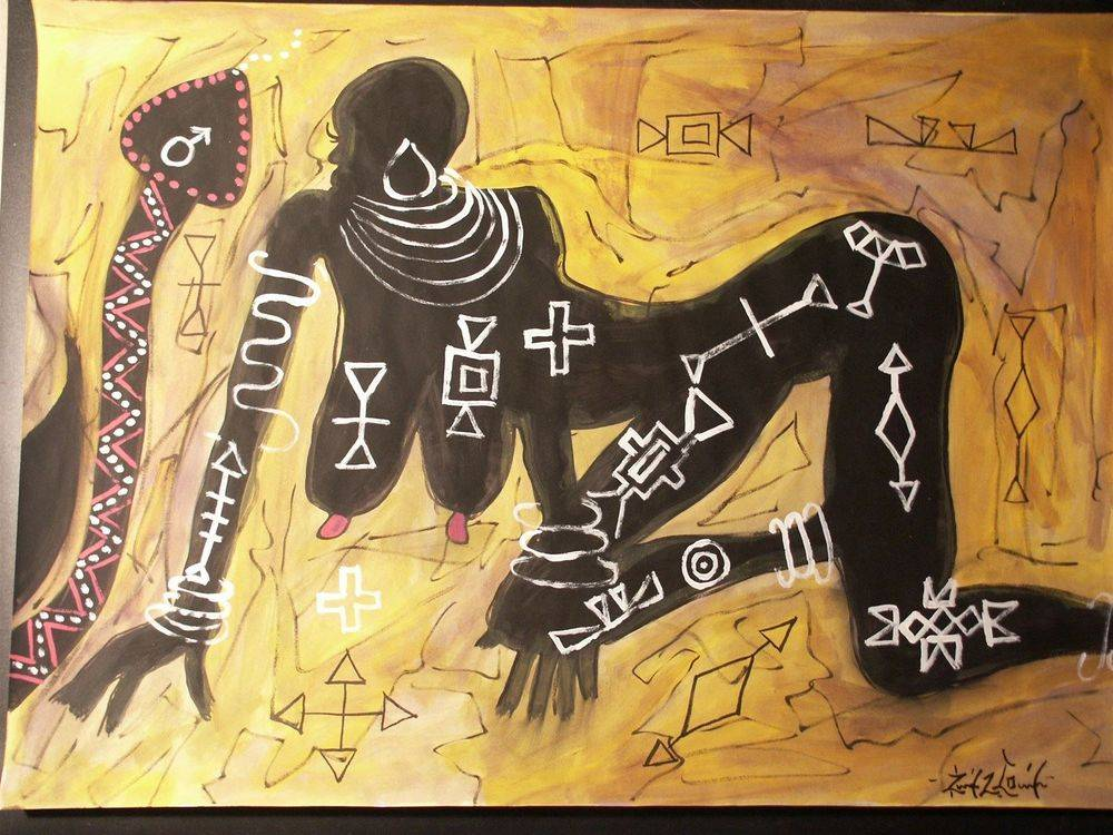 Release : African Art