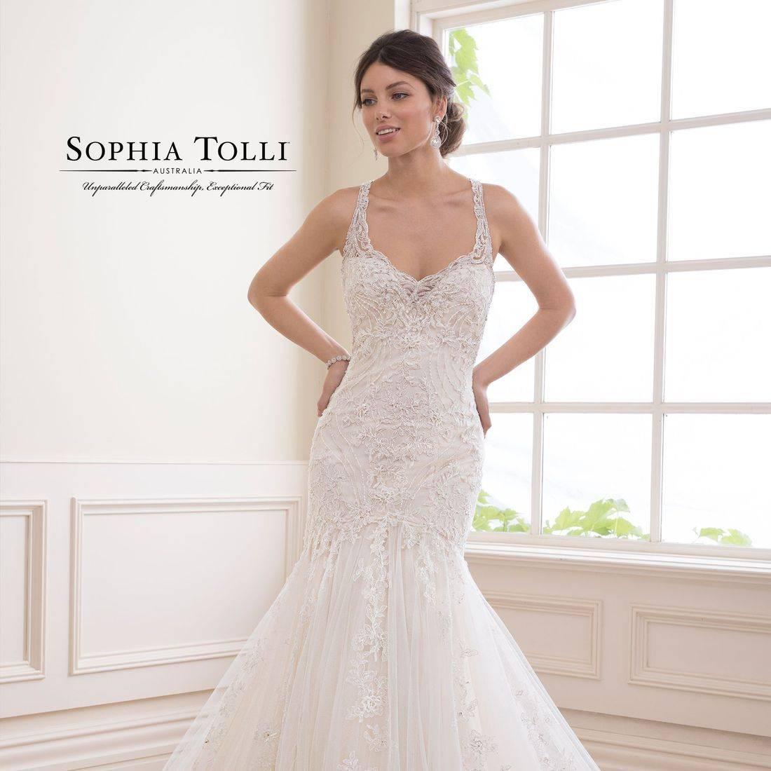 trumpet wedding dress, lace, sparkle, racer back, keyhole back, sexy back, chapel train, v back, sweetheart neck, straps, wedding dress, illusion