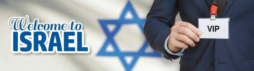 Israel Welcome VIP