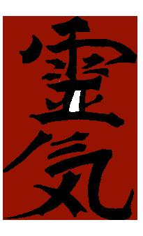 Image: Japanese Reiki symbol