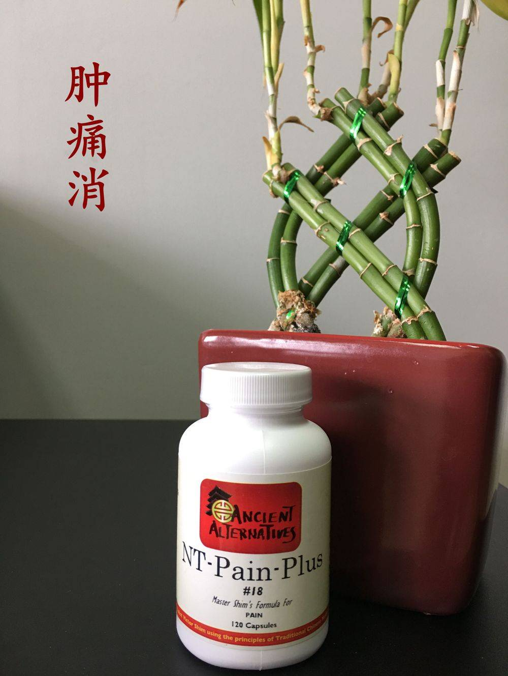 """Relieve pain and activates """"Chi"""" circulation. (120 capsules)"""