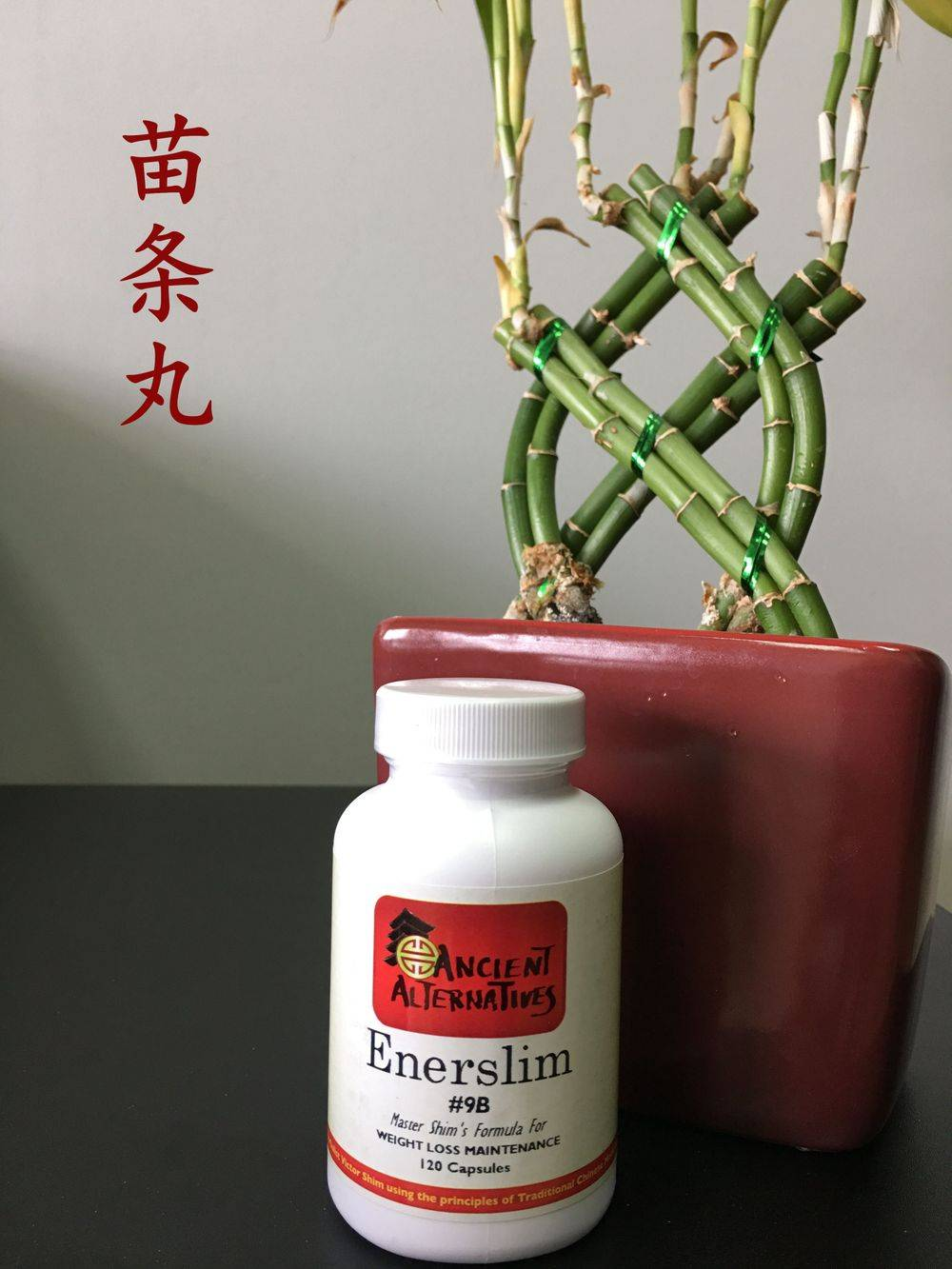 Increases metabolic rate. Promotes and maintains weight loss. (120 capsules)