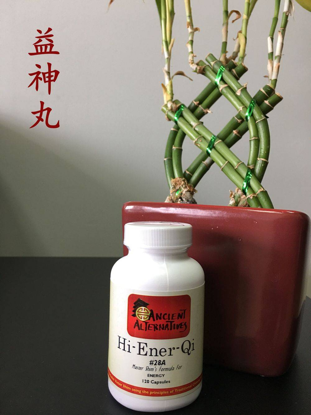 Relieves fatigue, tiredness and lethargy. (120 capsules)
