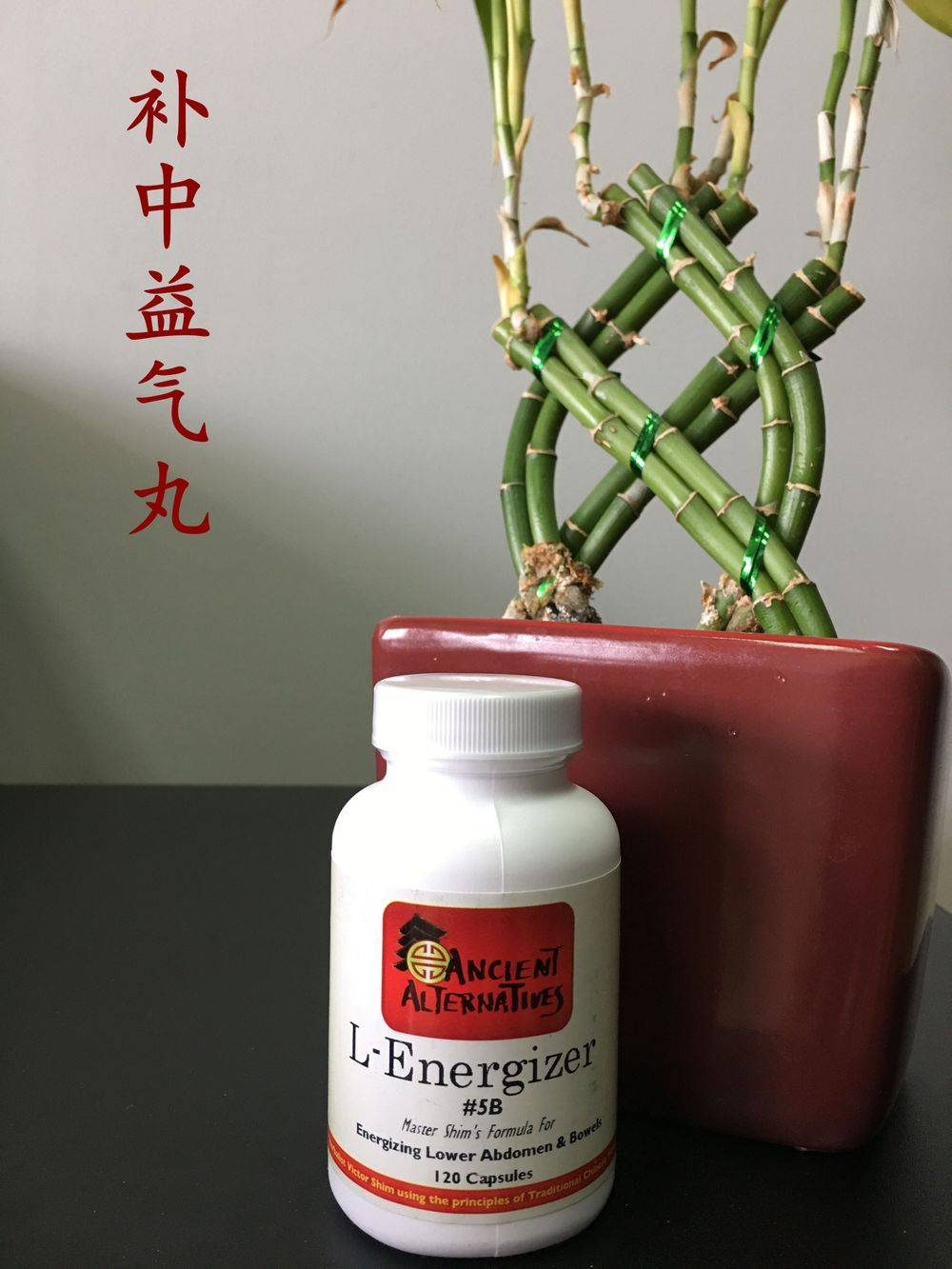 Correct frequent urination, hemorrhoids and improve food assimilation. (120 capsules)