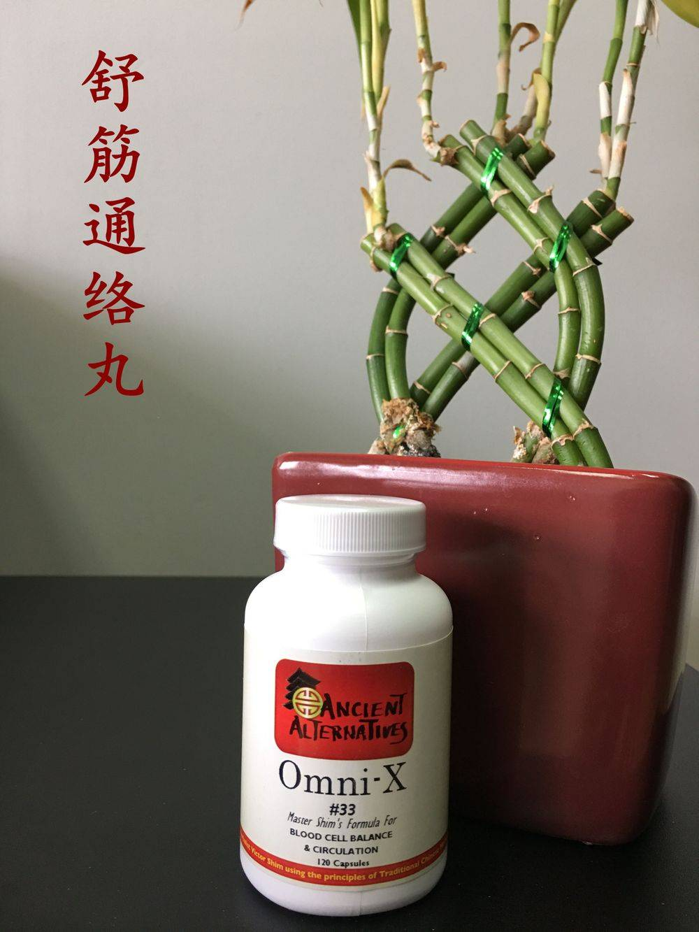 Improve circulation, treat muscle spasms, eliminate mucus and blood clots, treat gout, shrink tumors and treat leukemia. (120 capsules)