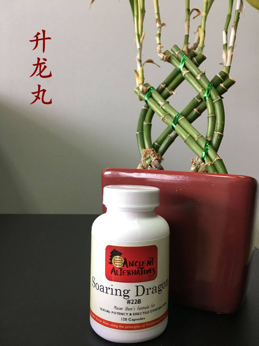 Improve circulation in the lower part of the body; enhance sexual potency and correct erectile dysfunction; promote long lasting erection. (120 capsules)