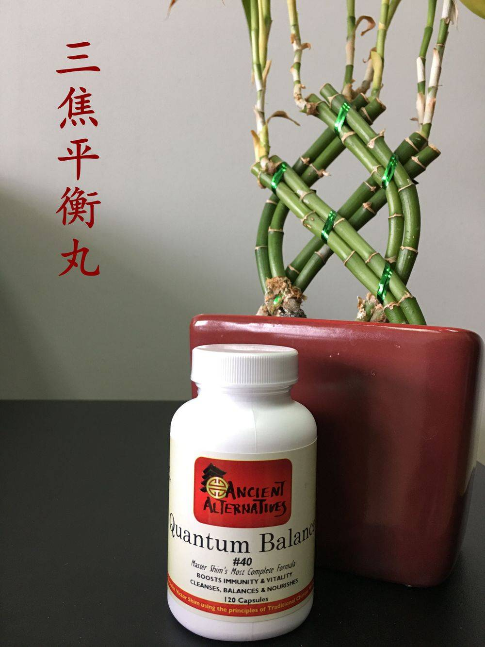 Improve the immune system, prevent cancerous growth, and remove toxins. Increase strength and vitality. (120 capsules)