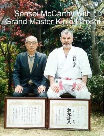 Hanshi McCarthy and Grand Master Kinjo Hiroshi