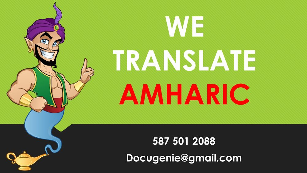 AMHARIC Translations