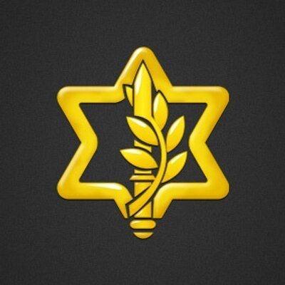 Israeli Defense Forces logo
