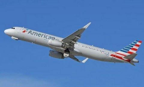 USA - Un ovni affole le contrôle aérien et deux avions de ligne le 24 février