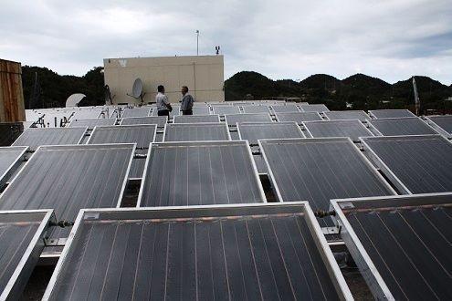 Calentador solar - Industrial para hospitales