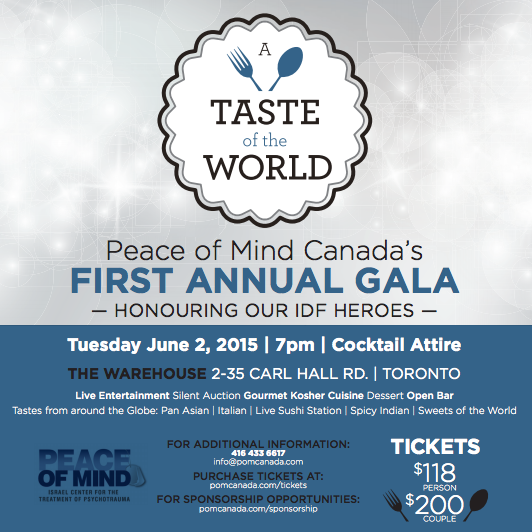 Information about Peace of Mind's Gala