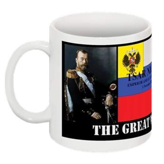 Gallery Solace. The Great War 1914-1918 Collectable Mug. Nicholas II, Emperor and Autocrat of All the Russias