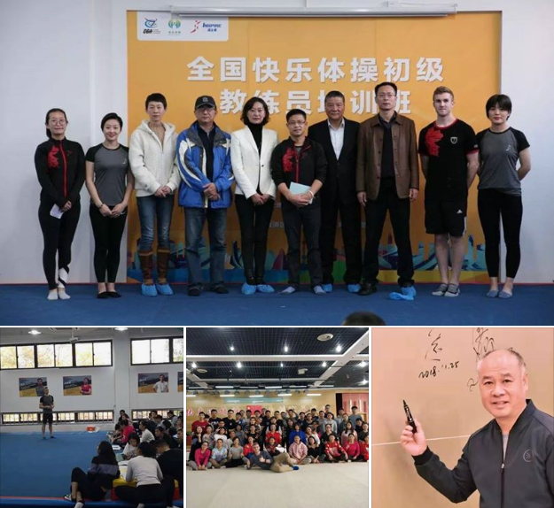 Inspire Sports Victoria Participating in the Recreational Gymnasts Coaching Certification Program in China