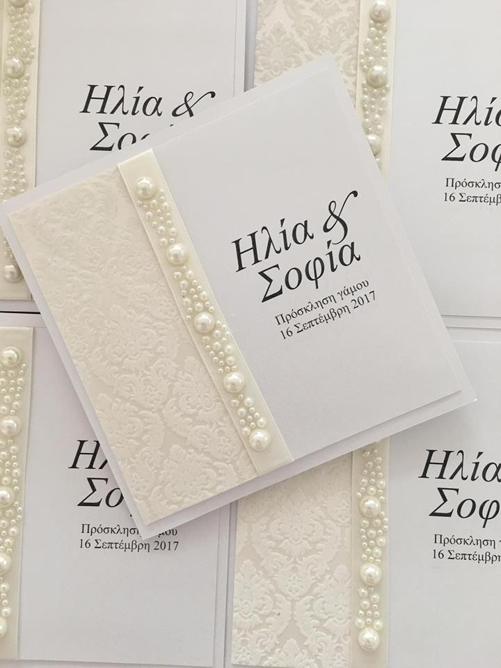 wedding invitations, luxury wedding invitations