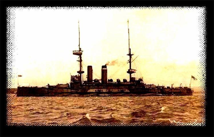 HMSFormidable