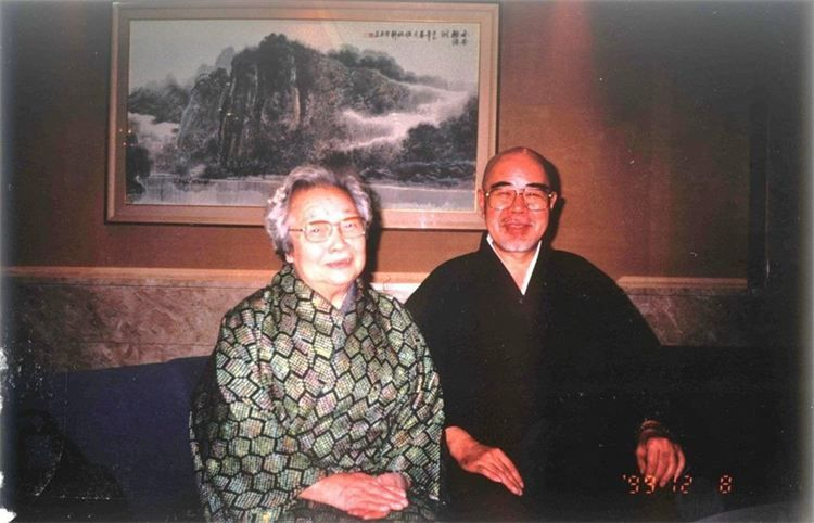 YAMAGUCHI Chiyoko and INAMOTO Hyakuten Sensei (Founder, Komyo Reiki Kai) Reiki Energy Healing