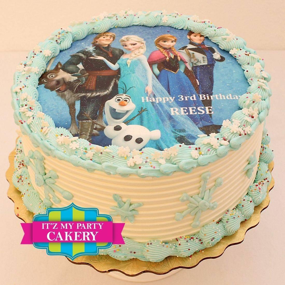 Buttercream Cake,  photo cake, edible image