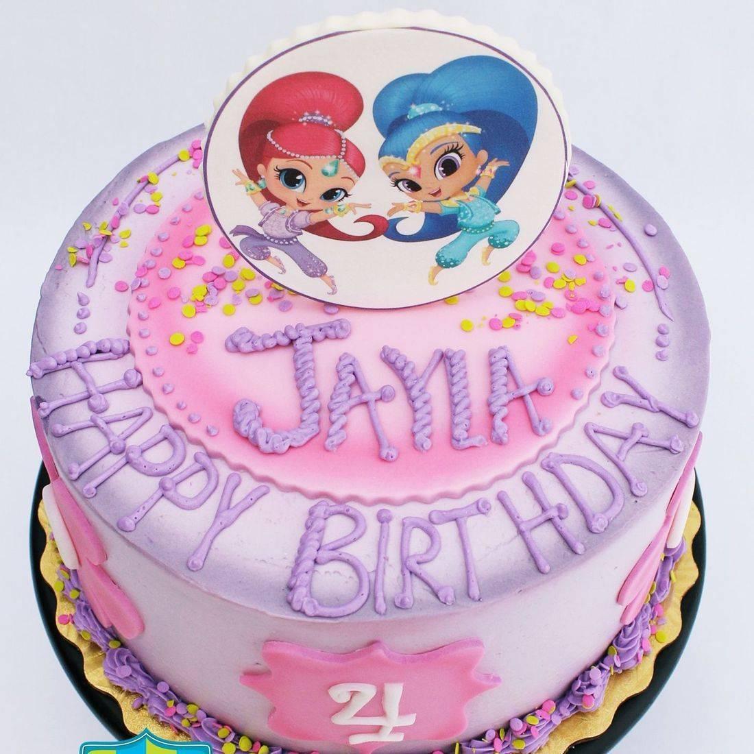 Girly stylized cakes milwaukeeRetirement Fishing Cake