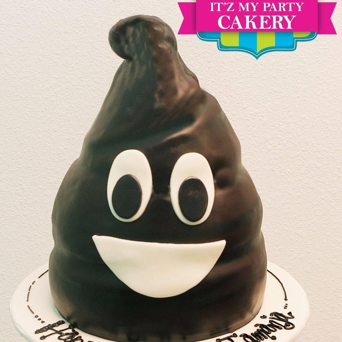 Poop Emoji Cake Dimensional Cake Milwaukee