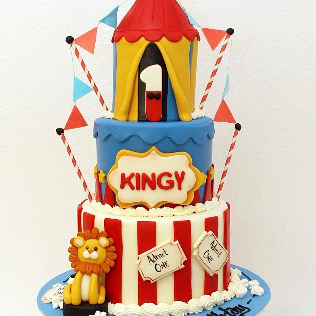 Circus Tent Cake Milwaukee