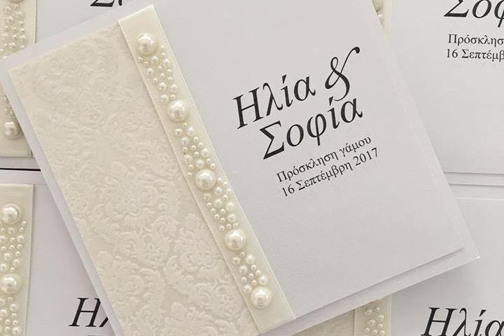 luxury wedding invitations, wedding invitations, folded invitations