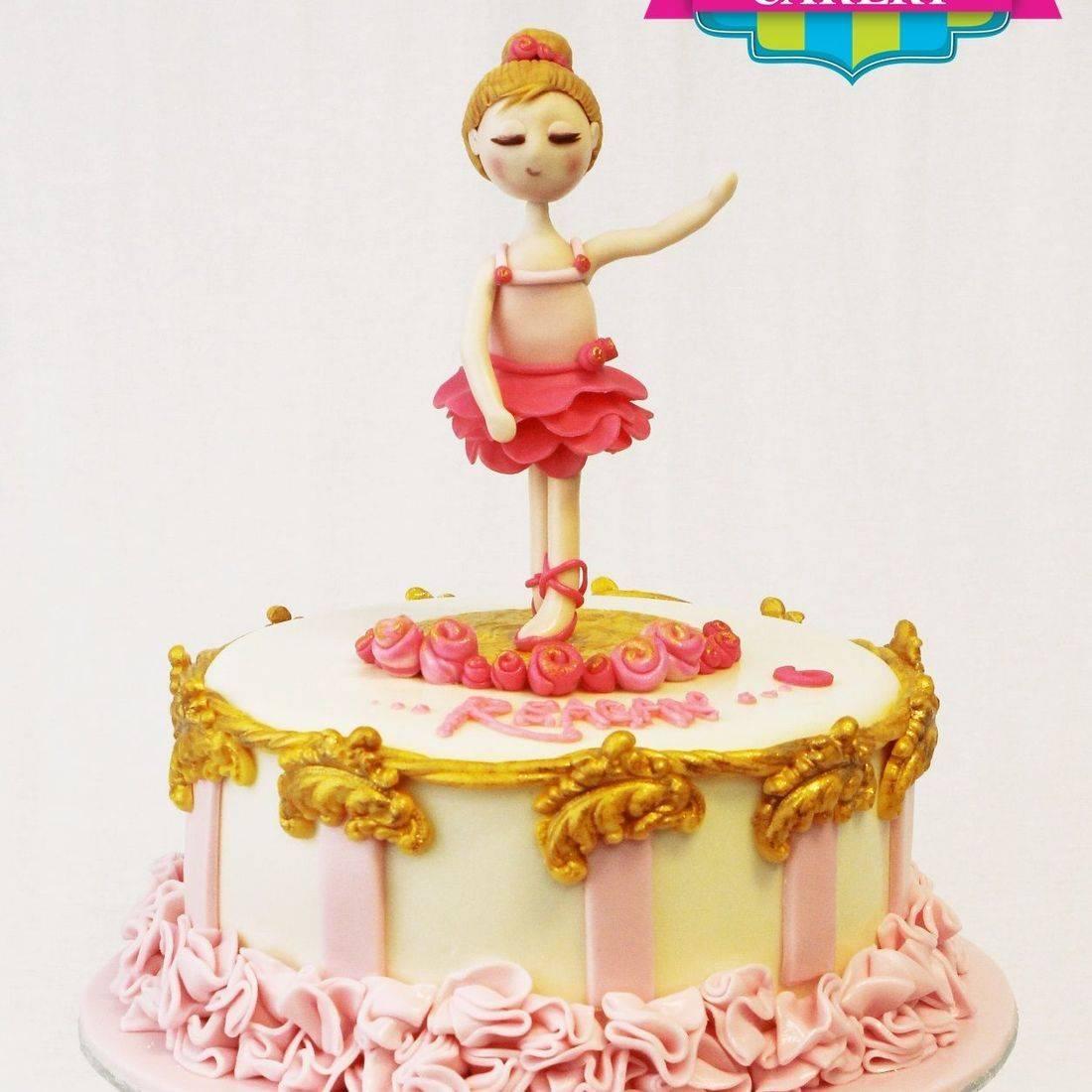 Custom  Ballerina Dancing Cakes  Milwaukee