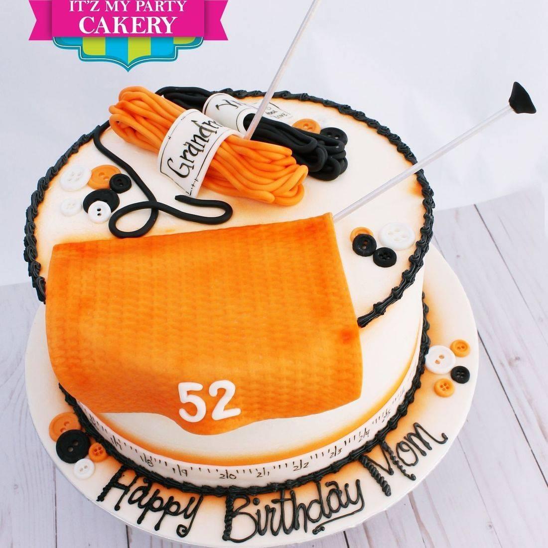 Knitting cake stylized Milwaukee