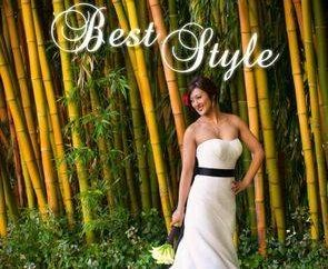 Best Style digital wedding magazine