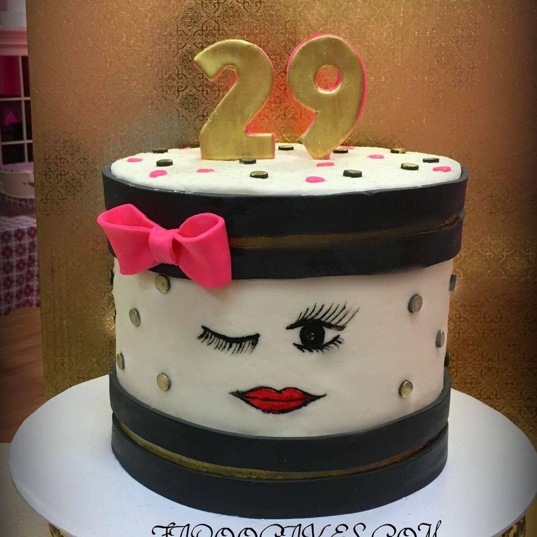 birthday cake sassy girl