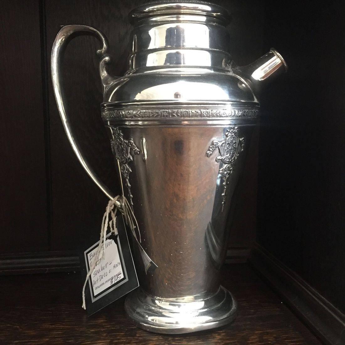 A metal pitcher