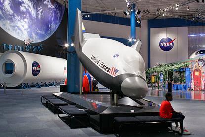 SPACE CENTER TOUR