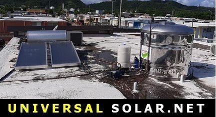 Cisterna 1200 galones Puerto Rico
