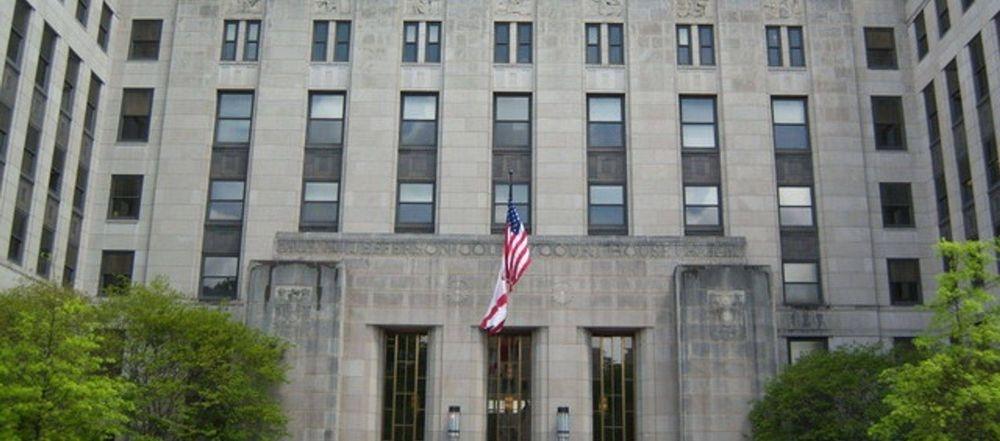 Jefferson County Courthouse, Jefferson County
