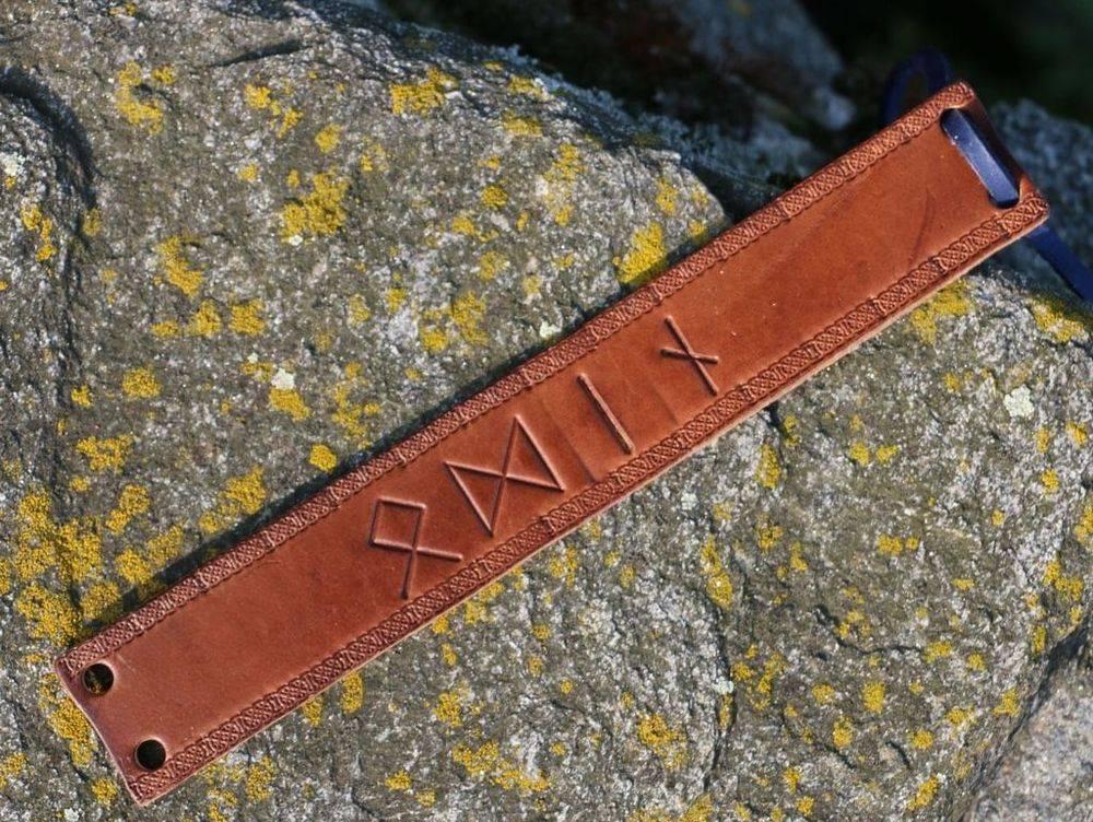 Odin, Odin Leather Bracelet, Norse Gods, All Father, Viking Age, Vikings, Pagans, Shield Ravens