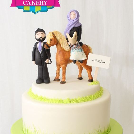 Custom Horse Engagement Cake Milwaukee
