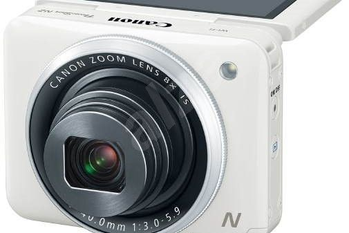 Canon, Fuji, Nikon Digital Camera Repair Service
