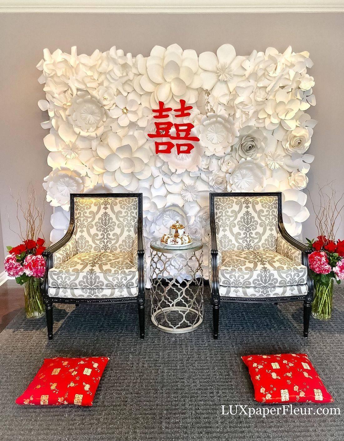 Chinese Wedding Tea Ceremony Backdrop