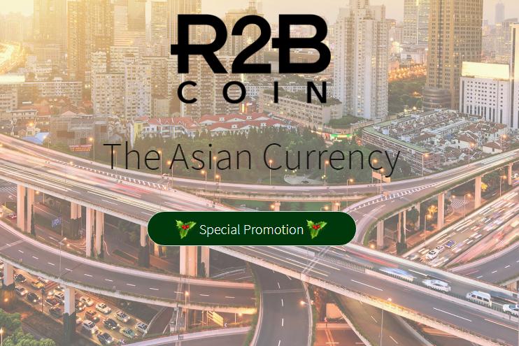 R2B Coin
